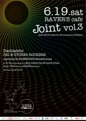 joint_vol3_A2